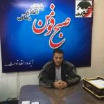 مهمان ويژه دفتر پايگاه اطلاع رساني صبح فومن مسعود مرادی ناظر AFC