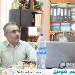 مصاحبه اختصاصی صبح فومن با احمد قدیمی رییس هيات موتورسواری و اتومبیلرانی فومن