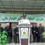 اجرای صبحگاه مشترک در ستاد فرماندهی انتظامی شهرستان شفت