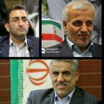 اعضای هیات نظارت بر انتخابات شوراهای اسلامی شهر و روستا در گیلان انتخاب شدند