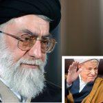 پيام تسليت رهبر انقلاب  اسلامی در پی ارتحال آیتالله هاشمی رفسنجانی