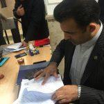 پیام علیرضا علیدوست کاندیدای پنجمین دوره انتخابات شورای شهر فومن