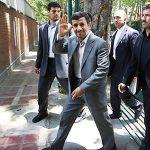 واکنش شورای نگهبان به احتمال نامزدی احمدی نژاد