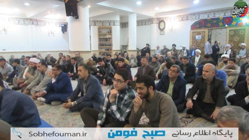 مراسم نكوداشت آيت الله اريب فومني(ره) در مسجد جامع شهر فومن برگزار شد/تصاوير