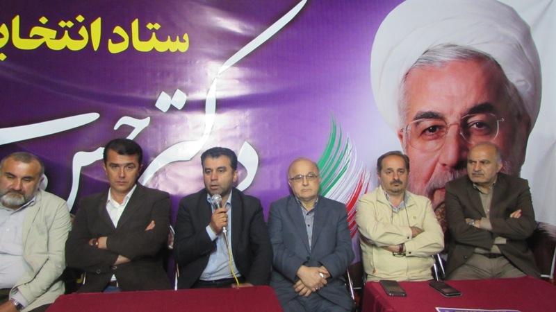 حاج علي شفاهي رييس ستاد دكتر روحاني در شهرستان فومن/ما امده ايم سال ٩٢ را در ٩٦ تكراركنيم