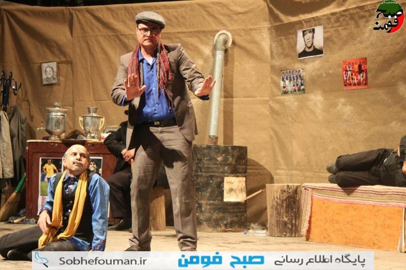 برنامه تئاتر كمدي چله شب در سالن شهداي خدمتگزار اداره ارشاد فومن برگزار شد/تصاوير