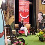 """همایش ملی نگاهی به طنز معاصر با عنوان """"طنز پهلو"""" با حضور اساتید طنزپردازی کشور در فومن برگزار شد."""