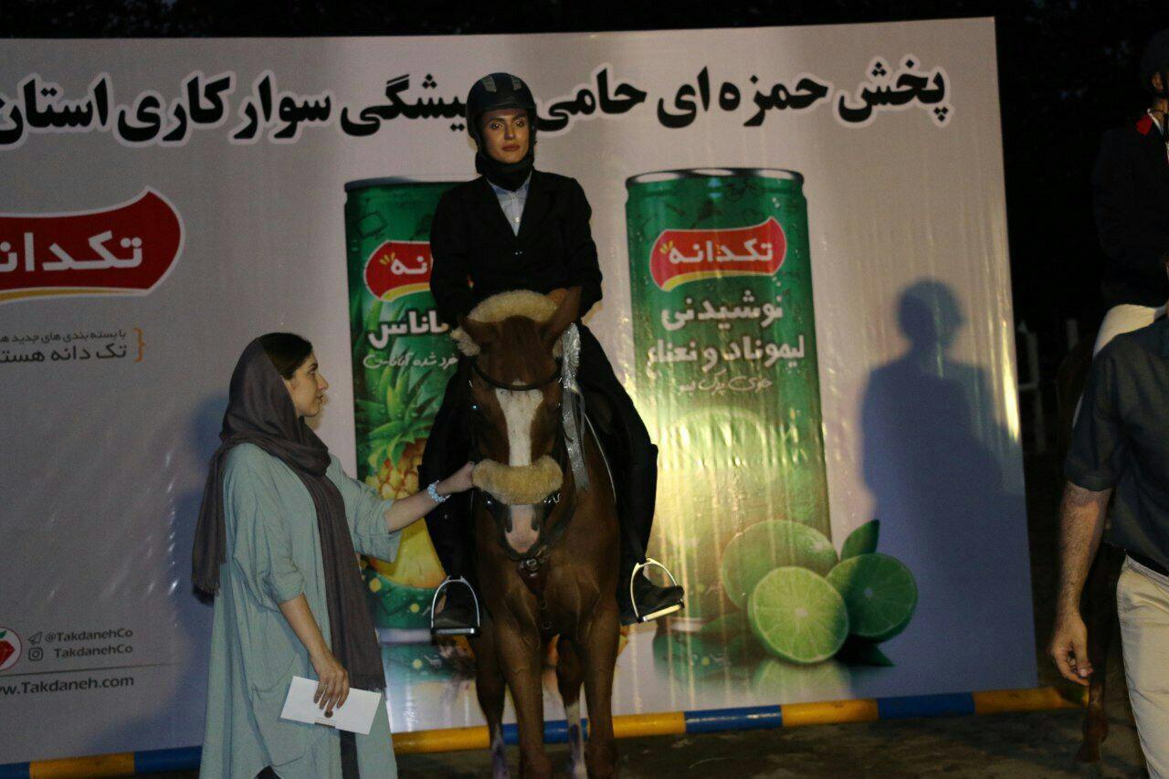 مسابقات پرش تابستانه استان گیلان در باشگاه قویدل برگزارشد.