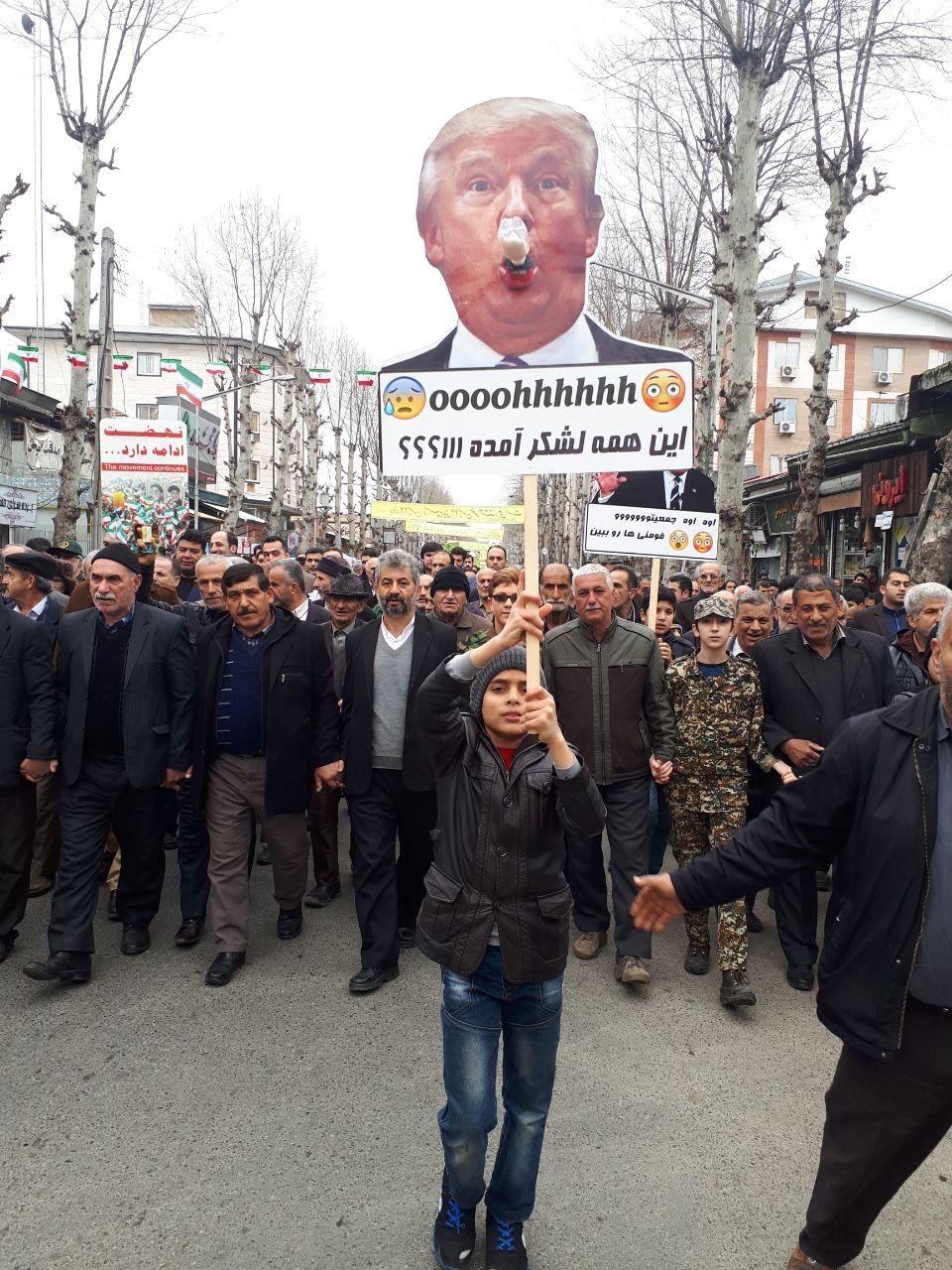 حماسه حضور مردم شهرستان فومن در راهپیمایی ۲۲ بهمن۹۶ به روایت تصویر(۲)